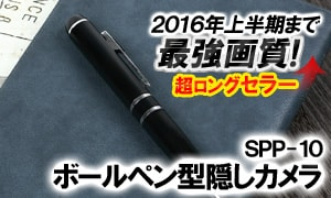 feature-SPP-10